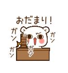 ゲスくま2(個別スタンプ:19)