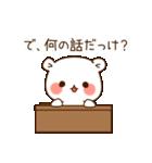ゲスくま2(個別スタンプ:20)