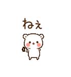 ゲスくま2(個別スタンプ:25)