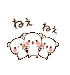 ゲスくま2(個別スタンプ:26)
