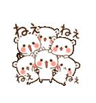 ゲスくま2(個別スタンプ:27)