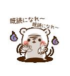 ゲスくま2(個別スタンプ:28)