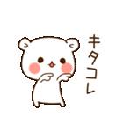 ゲスくま2(個別スタンプ:35)