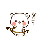 ゲスくま2(個別スタンプ:36)