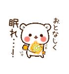 ゲスくま2(個別スタンプ:38)