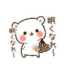 ゲスくま2(個別スタンプ:39)