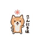 しばいぬさん 日常編 vol.1(個別スタンプ:02)