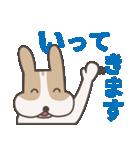 うちのこ~夫婦の会話編~(個別スタンプ:01)