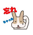 うちのこ~夫婦の会話編~(個別スタンプ:03)