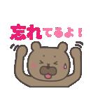 うちのこ~夫婦の会話編~(個別スタンプ:04)