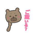うちのこ~夫婦の会話編~(個別スタンプ:08)