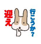 うちのこ~夫婦の会話編~(個別スタンプ:15)
