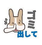 うちのこ~夫婦の会話編~(個別スタンプ:21)