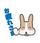 うちのこ~夫婦の会話編~(個別スタンプ:23)