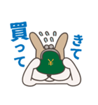 うちのこ~夫婦の会話編~(個別スタンプ:27)
