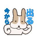 うちのこ~夫婦の会話編~(個別スタンプ:29)