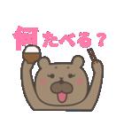 うちのこ~夫婦の会話編~(個別スタンプ:30)