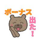 うちのこ~夫婦の会話編~(個別スタンプ:34)