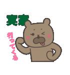うちのこ~夫婦の会話編~(個別スタンプ:36)
