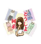 明日、何着て行く~ファッション図鑑(個別スタンプ:01)