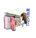 明日、何着て行く~ファッション図鑑(個別スタンプ:02)