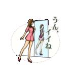 明日、何着て行く~ファッション図鑑(個別スタンプ:04)