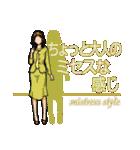 明日、何着て行く~ファッション図鑑(個別スタンプ:08)