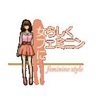 明日、何着て行く~ファッション図鑑(個別スタンプ:13)