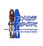 明日、何着て行く~ファッション図鑑(個別スタンプ:22)