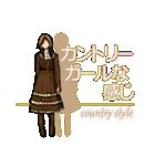 明日、何着て行く~ファッション図鑑(個別スタンプ:32)