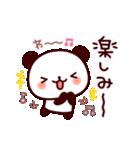 気持ち色々パンダ その2(個別スタンプ:01)