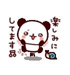気持ち色々パンダ その2(個別スタンプ:02)