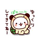 気持ち色々パンダ その2(個別スタンプ:05)
