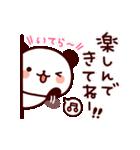 気持ち色々パンダ その2(個別スタンプ:06)