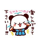 気持ち色々パンダ その2(個別スタンプ:07)