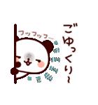 気持ち色々パンダ その2(個別スタンプ:08)