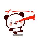 気持ち色々パンダ その2(個別スタンプ:09)