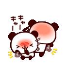 気持ち色々パンダ その2(個別スタンプ:11)