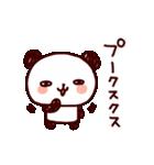 気持ち色々パンダ その2(個別スタンプ:13)