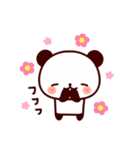 気持ち色々パンダ その2(個別スタンプ:14)