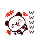 気持ち色々パンダ その2(個別スタンプ:15)