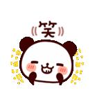 気持ち色々パンダ その2(個別スタンプ:16)