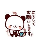 気持ち色々パンダ その2(個別スタンプ:17)
