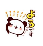 気持ち色々パンダ その2(個別スタンプ:18)