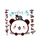 気持ち色々パンダ その2(個別スタンプ:19)