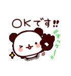 気持ち色々パンダ その2(個別スタンプ:20)