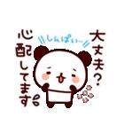 気持ち色々パンダ その2(個別スタンプ:21)