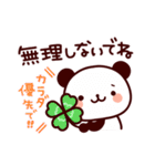 気持ち色々パンダ その2(個別スタンプ:22)