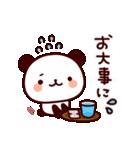 気持ち色々パンダ その2(個別スタンプ:23)