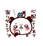 気持ち色々パンダ その2(個別スタンプ:24)